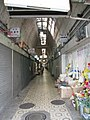 Ninomiya Market - panoramio (6).jpg