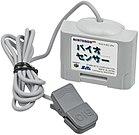 Nintendo-64-Bio-Sensor.jpg