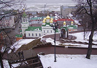 Nizhny Novgorod church of the Nativity of John the Precursor.JPG