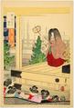 Nogaku-In-the Noh-Theatre-by-Ogata-Gekko-1891.png