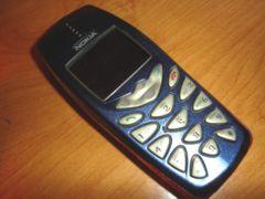 [Image: 240px-Nokia_3510i.jpg]
