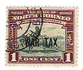 North Borneo 1941 war tax stamp.jpg