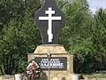 Northern Cemetery Rostov-on-Don.jpg