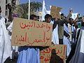 Nouakchott-Manifestants-18 mars 2011.jpg