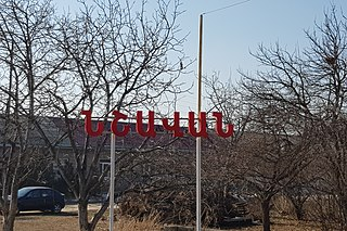 Nshavan village sign.jpg