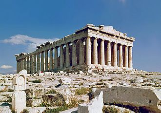 "Architecture - The Parthenon, Athens, Greece, ""the supreme example among architectural sites."" (Fletcher)."