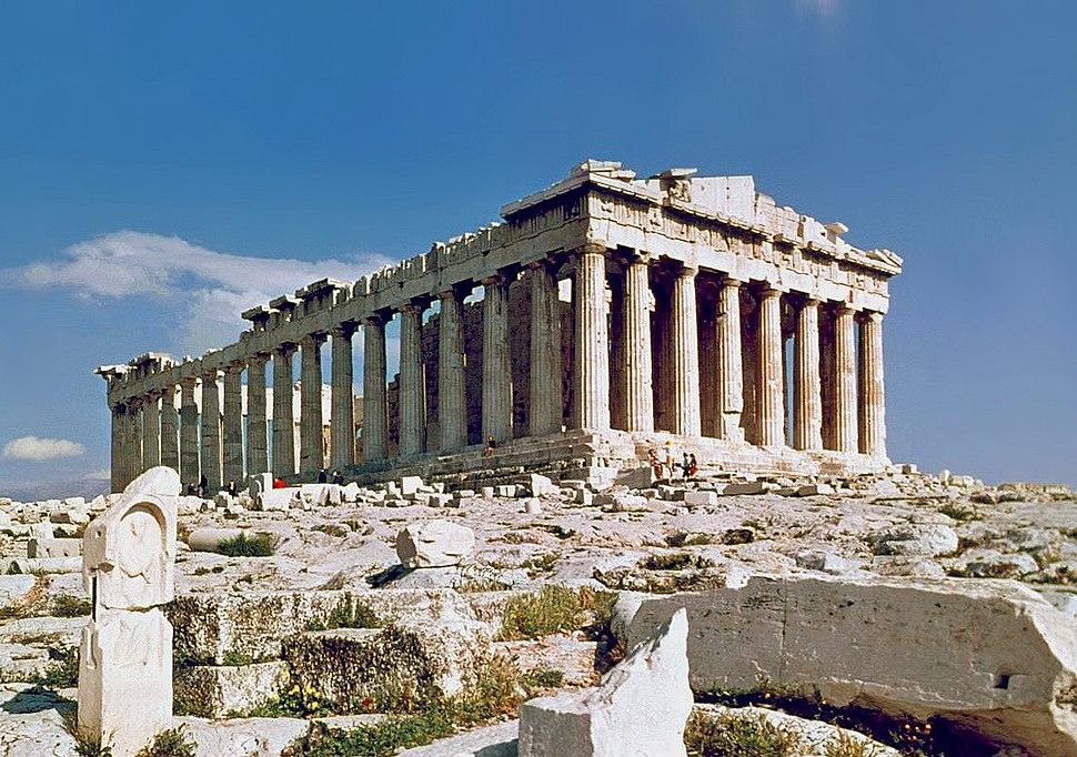 O Partenon de Atenas adj