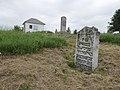 Ohel i tablica nagrobna na starym cmentarzu żydowskim w Rohatynie.jpg