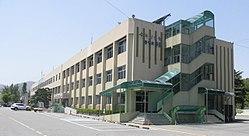 Okcheon-gun office.JPG