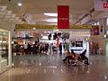 Olbia Airport, Sardinia, Italy.jpg