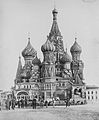 OldMoscow archive img12 Red Square.jpg
