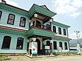 Old Minami Aizu County Hall 2.jpg