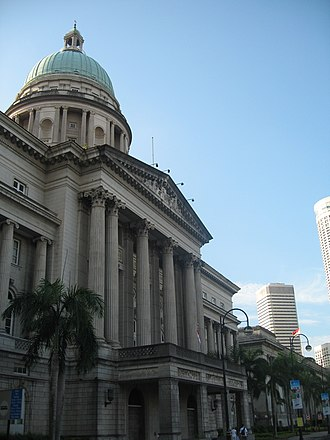 Court of Appeal of Singapore - The Old Supreme Court Building, where the Court of Appeal and High Court sat between 1939 and 2005