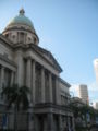 Old Supreme Court Building 4.JPG