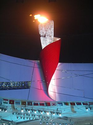 The Olympic torch at the Closing Ceremony