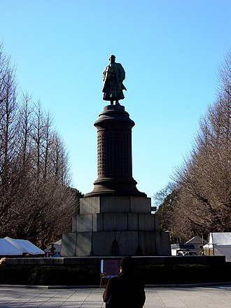 Kudankita - Statue of Ōmura Masujirō, Yasukuni Shrine