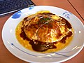 Omurice with cheese at Denny's by hirotomo.jpg