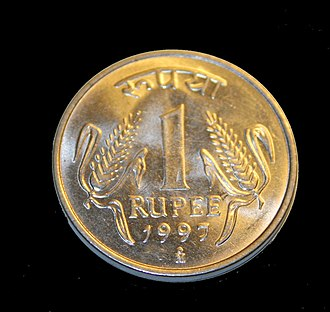 One rupee (Indian coin) - Image: One Rupee