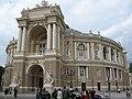 Opera and Ballet Theater - Театр оперы и балета - panoramio.jpg