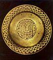 Oro de Chongoyape.jpg