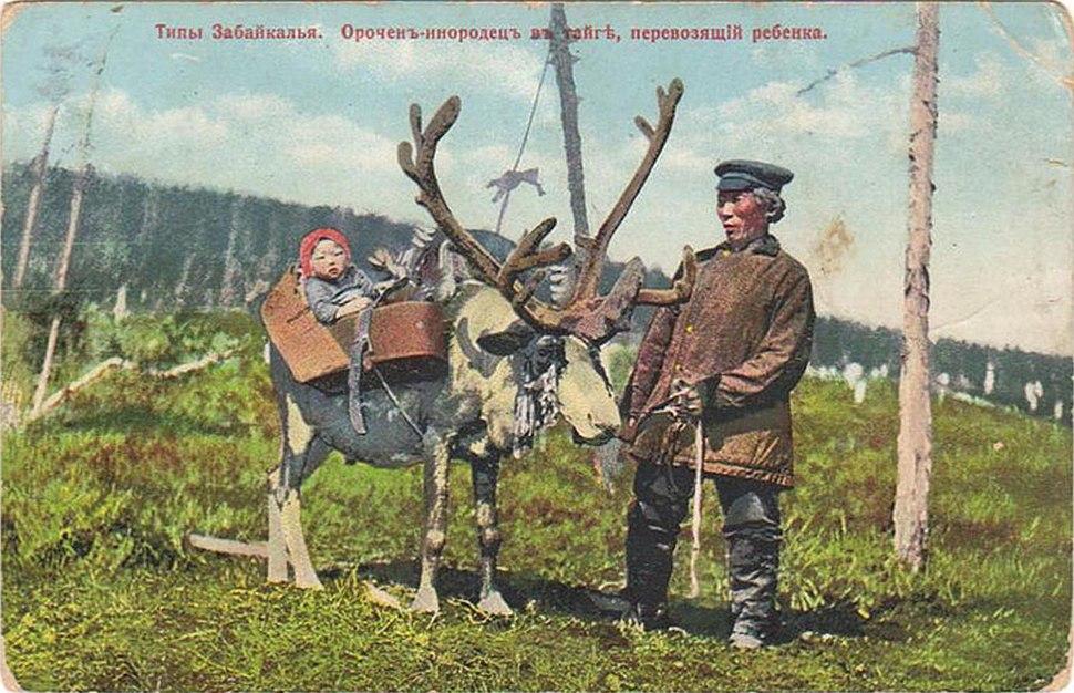 Orochen postcard