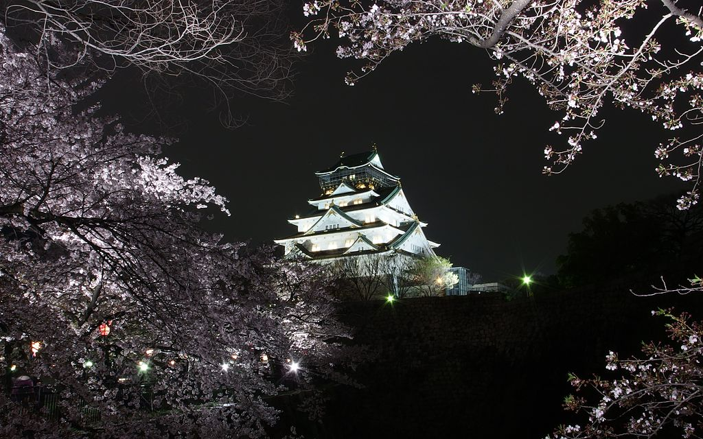Osaka Castle Keep Tower in 201504 016