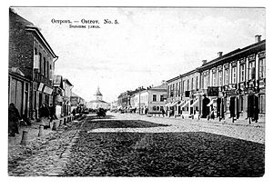 Ostrov, Ostrovsky District, Pskov Oblast - Bolshaya Street in 1917