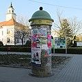 Ostrow-Mazowiecka-19HLZUMA.jpg
