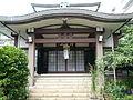 Ota Tokyo August 2014 30.JPG