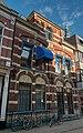 Oude Kijk in 't Jatstraat 41 (2).jpg