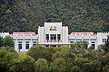 P'op'yŏng Ch'ŏngnyŏn Railway Station.jpg