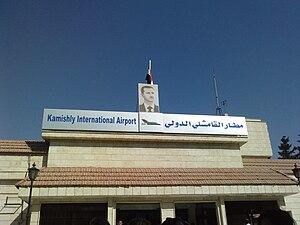 Qamishli Airport - Image: P180710 07.320001