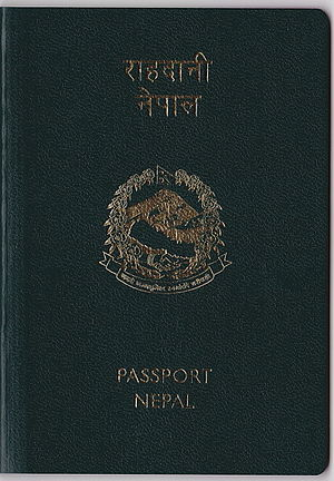 Nepalese passport - The front cover of a machine readable Nepalese passport.