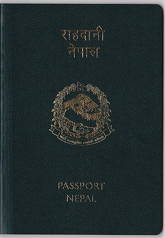 Nepalese passport - The front cover of a machine readable Nepalese passport.05490595