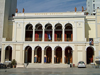 Patras Carnival - The Apollon theatre's external facade, emblematic of the Patras Carnival