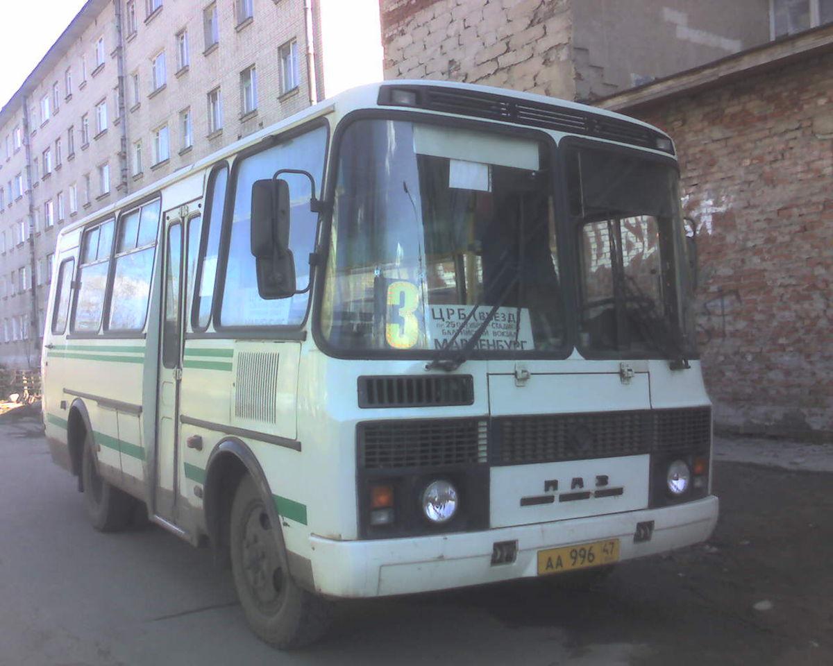 Змеиный это 535 автобус новый свет гатчина над