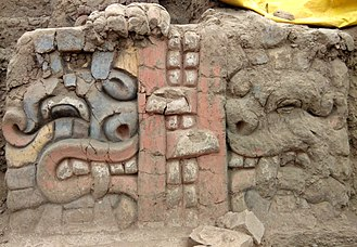 San Martín de Porres District - Pre-Hispanic Wall of Huaca Garagay