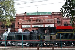 Pakistan Railways headquarters 2
