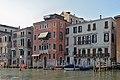 Palazzetto Pisani Casa Succi Casa Stecchini Canal Grande Venezia.jpg