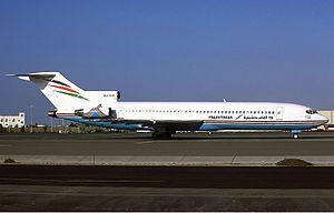 Palestinian Airlines - A Palestinian Airlines Boeing 727-200 at Dubai International Airport, U.A.E.. (1999)