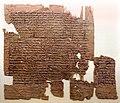 Papiro con frammento della IX lettera festale di cirillo, patriarca di alessandria, in maiuscola alessandrina, sulla data della prossima pasqua, 420-421 dc (PSI 3779).jpg