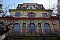 Paris Bataclan Café, mars 2015 (16966616952).jpg