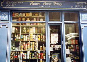 Jewish shop (Le Marais, Paris)