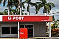 Park Avenue Post Office.jpg