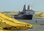 Passing through the Suez Canal DVIDS119039.jpg