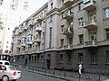 Pechers'kyi district, Kiev, Ukraine - panoramio (23).jpg