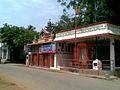 Penamaluru Sri Ramanjaneya Swamy devasthanam.jpg