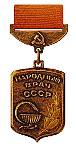 People's Doctor of the USSR.jpg
