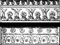 Persian frieze designs at Persepolis.jpg