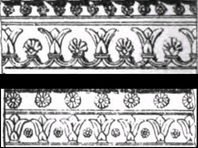 Persian frieze designs at Persepolis.jpg